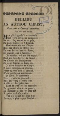 Bulliou an Autrou Christ, composet e Carmoù Brezonec : var une ton nevez |